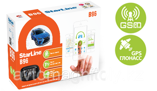 Автосигнализация StarLine B96 2CAN+2LIN GSM GPS