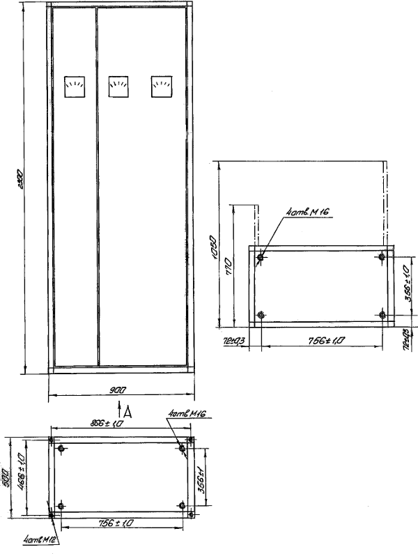 Панель преобразовательная типа ПП75-ЭЦ