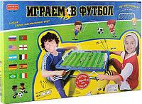 Футбол Настольный на магнитах 70х45х6см