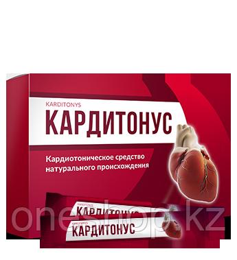 Кардитонус средство от гипертонии