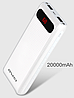 Powerbank Awei P70K 20000 mAh красный