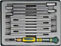 KRAFTOOL X-Turbo отвертка для точных работ со сменными стержнями и головками 12 предметов