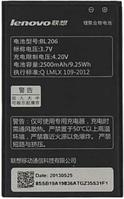Заводской аккумулятор для Lenovo A600E (BL-206, 2500mAh)