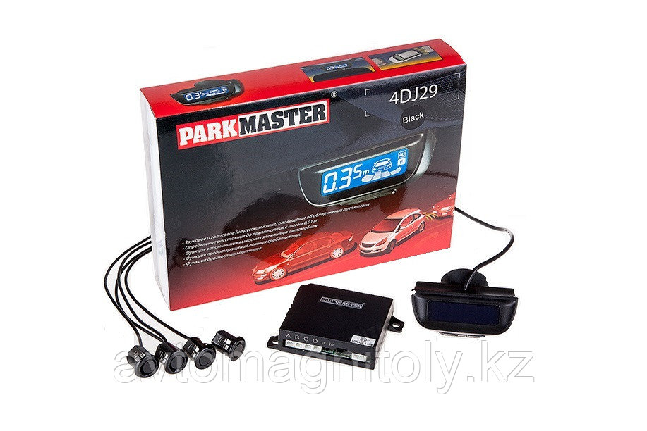 Парктроники ParkMaster 4 датчика