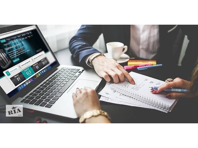 Создание бизнес сайтов в Атырау