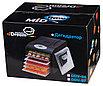 Дегидратор - сушилка Dream Vitamin 6 пл. лотков, полный комплект 4/4, фото 9