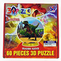3D Puzzle Yuxin Dinosaur King, 60pcs Пазл Шар Динозаврик, 60 деталей, фото 1