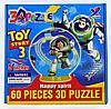 3D Puzzle Yuxin Toy Story 3, 60pcs Пазл Шар История Игрушек 3, 60 деталей