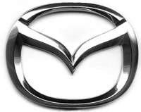 Тросы ручника Mazda