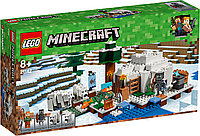 LEGO Minecraft The Polar Igloo  Building Set (278 Pieces)