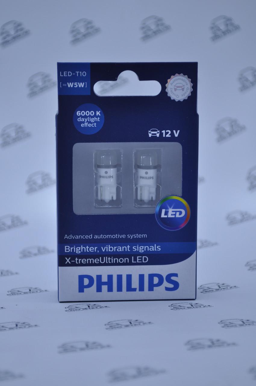 Светодиодные габариты W5W Philips X-tremeUltinon LED 6000K