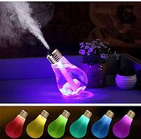 USB увлажнитель ночник-лампочка с цветной подсветкой