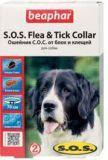 Beaphar (Биофар) Ошейник  S.O.S.  инсектоакарицидный для собак на 8 мес., 70 см, фото 1