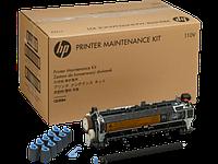 Комплект по уходу за принтером HP CB389A MaintenanceKit for LJ P401x/P451x Series (220V)