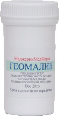 Каменное масло Геомалин
