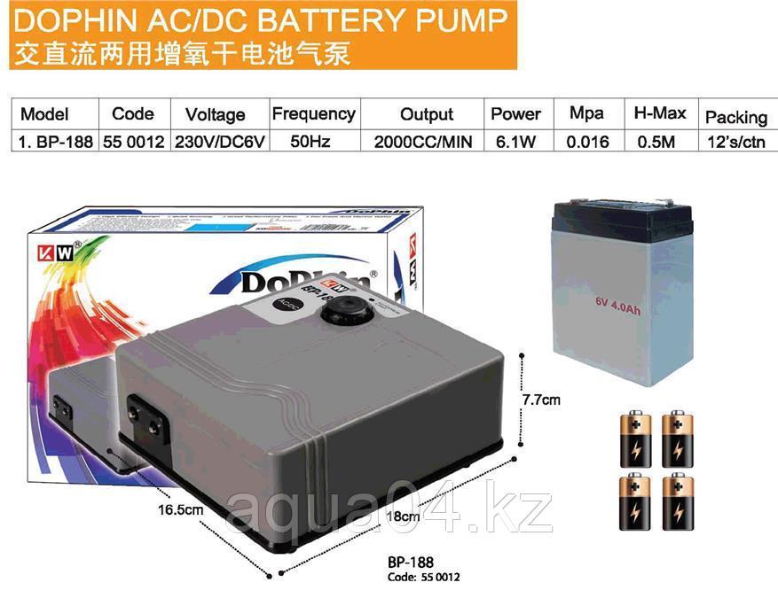DoPhin BP188 AC/DC