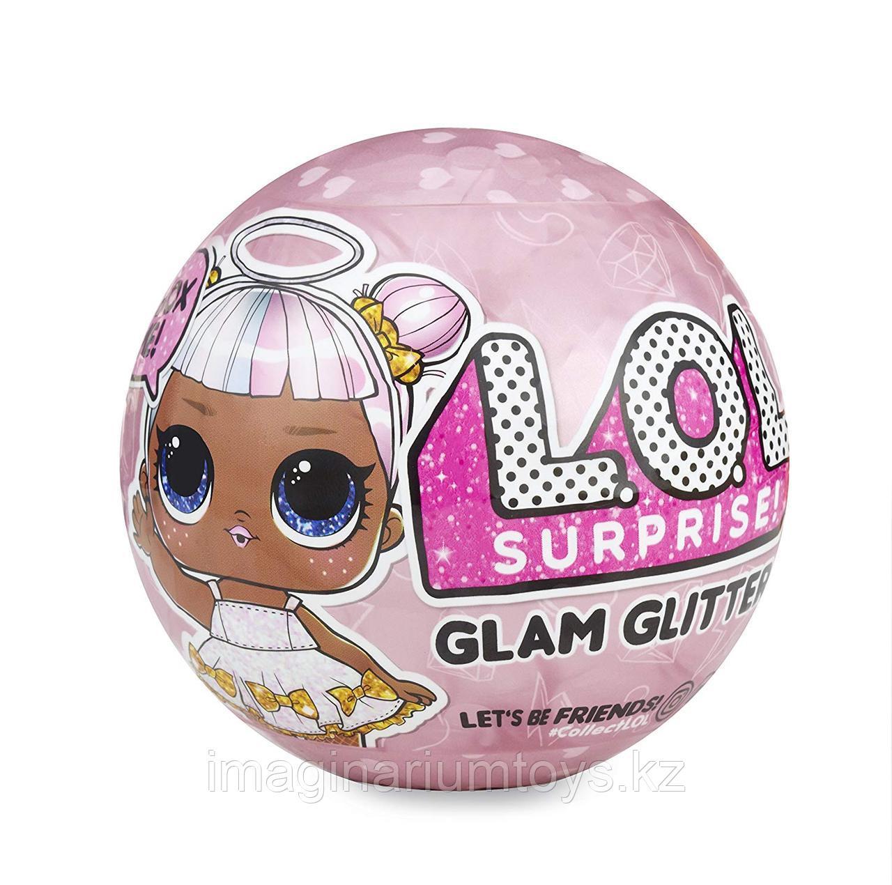 Кукла L.O.L. Surprise Glam Glitter