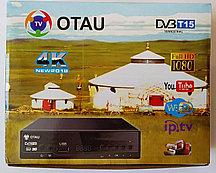 Ресивер эфирный - OTAU-TV  DVB-T2 - 24 телеканала