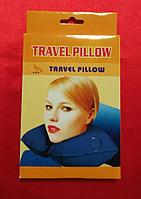 Подушка для путешествий travel pillow Тревел Пиллоу