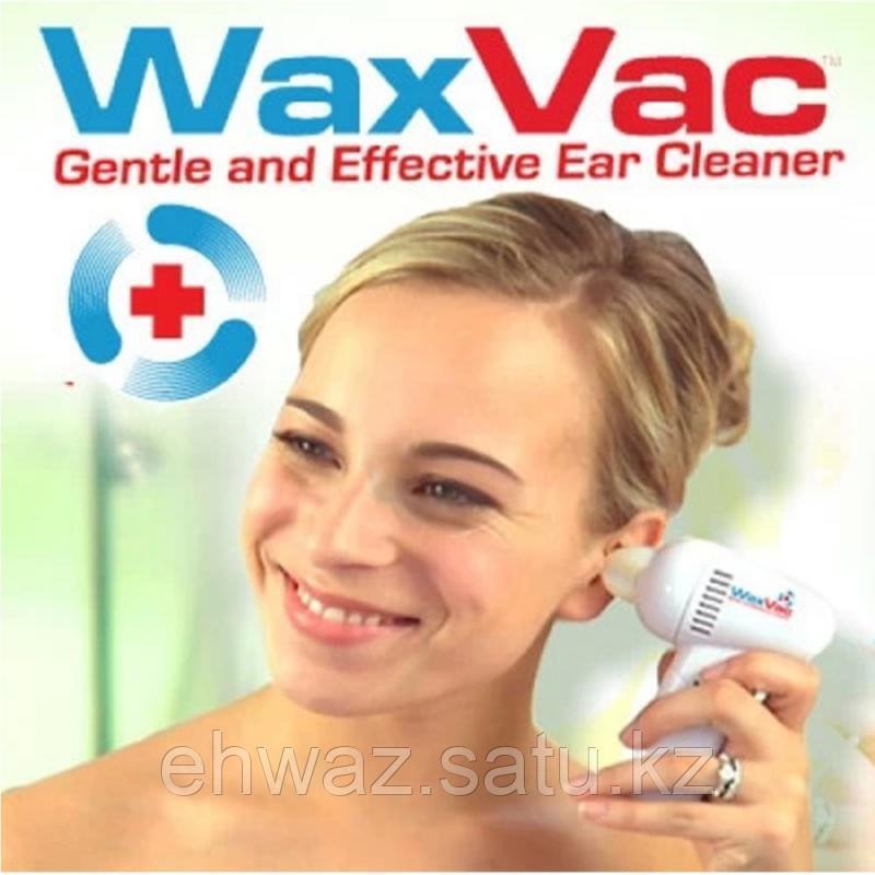Бесконтактный вакуумный очиститель ушей Wax Vacuum
