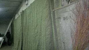 Завеса брезентовая ОП 3,4х5,2