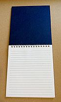 Блокноты, фото 2