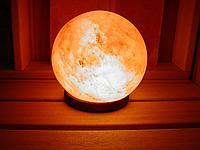 Лампа соляная Шар (соль гималайская) 3,5 кг
