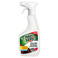 Средство для чистки гриля пригоревшего жира Cooky Grill Spray(КУКИ ГРИЛЬ СПРЕЙ) Концентрат (1:10-1:20) 550 мл