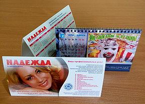 Настольные перекидные календари, фото 2