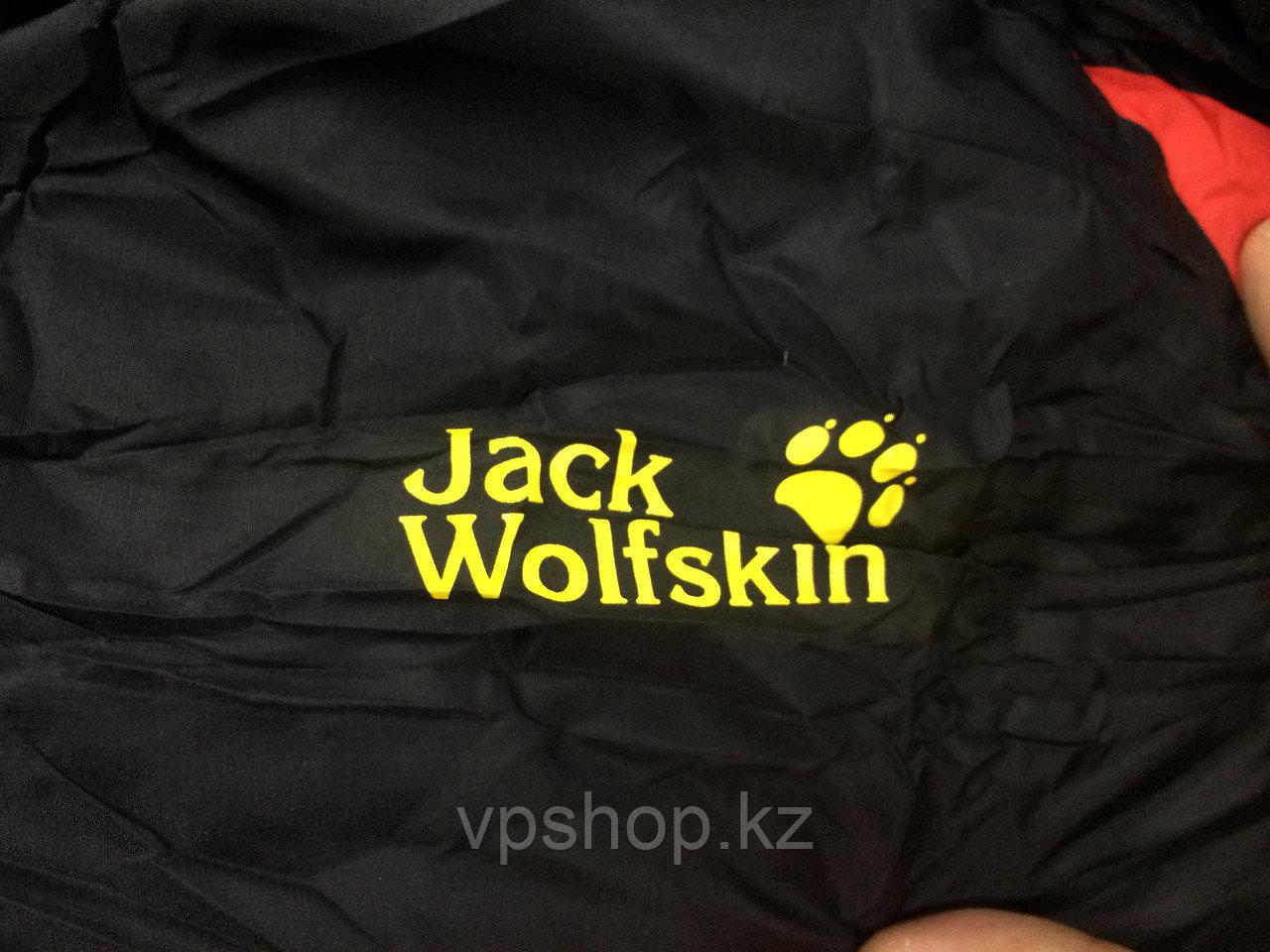 Оригинальный утепленный спальный мешок на пуху до -37 Jack WolfSkin, доставка