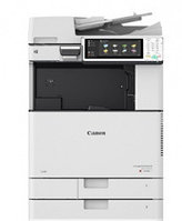 МФУ CANON C3520i [1494C006/bundle4]