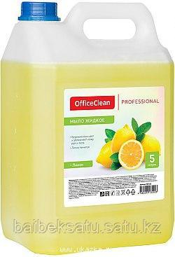 "Мыло жидкое OfficeClean ""Professional. Лимон"", канистра, 5л"