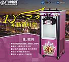Фризер для мягкого мороженого 380V, фото 5