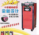 Фризер для мягкого мороженого 380V, фото 6