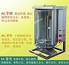 Донер аппарат газовый, фото 6