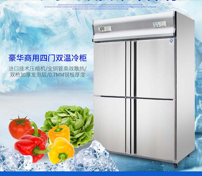 Холодильник 4х дверный