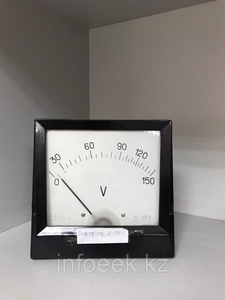 Вольтметр Э378   ~0-150 в ассортименте