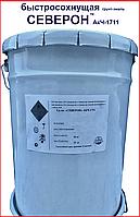 СЕВЕРОН АкЧ-1711 - быстросохнущая грунт-эмаль 3 в 1 для минусовых температур