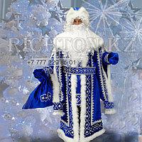 Боярский костюм Деда Мороза синий 01