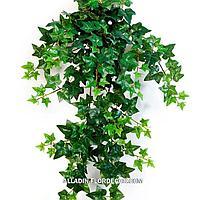 Искусственная зелень плющ (120см)