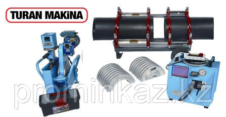 Сварочный аппарат Turan Makina AL 315 (90-315мм)