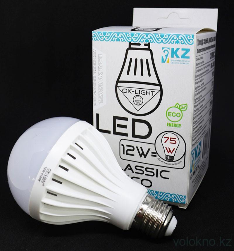 Лампа светодиодная серии CLASSIC 12W цоколь Е27 4100К Натуральный белый свет