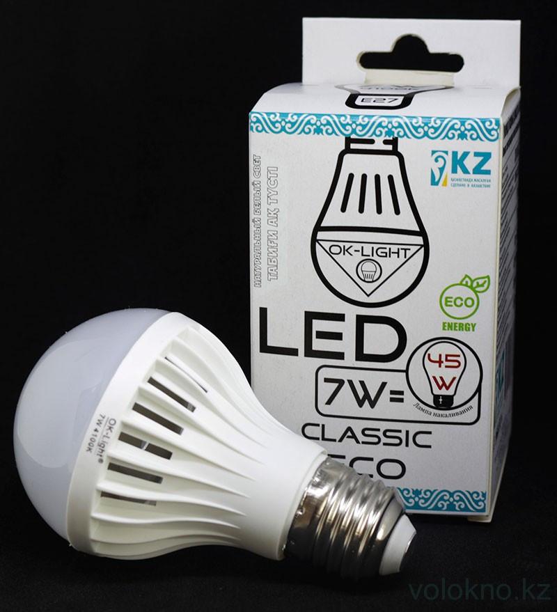 Лампа светодиодная серии CLASSIC 7W цоколь Е27 4100К Натуральный белый свет
