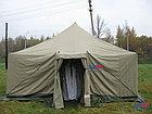 Палатка УСТ 56 М, фото 7