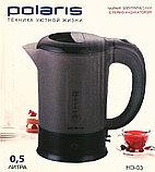 Электрический чайник - кружка Polaris, Алматы, фото 3
