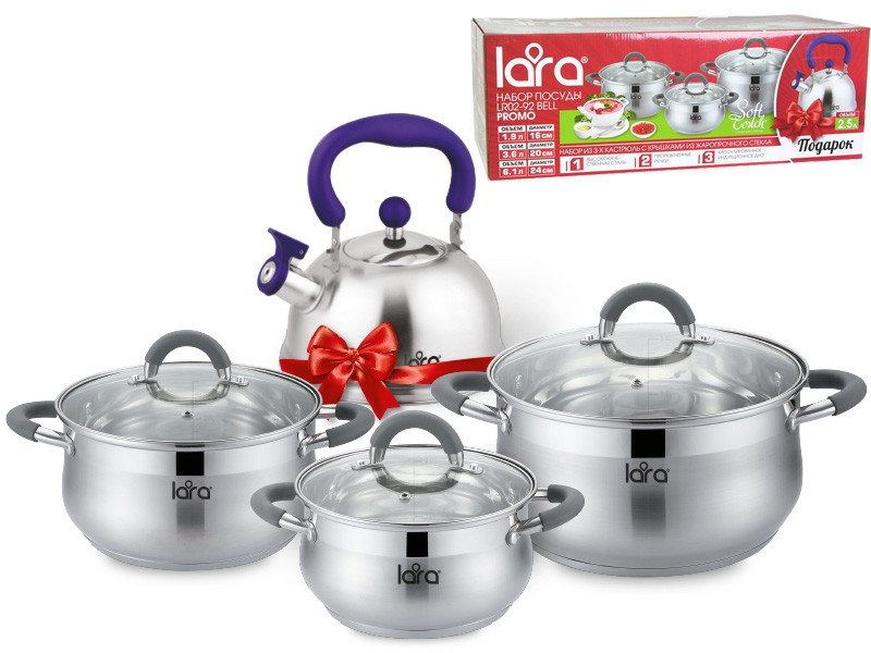 Набор посуды Lara Bell PROMO с чайником LR00-61