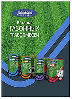 Инструкция по созданию газона., фото 1