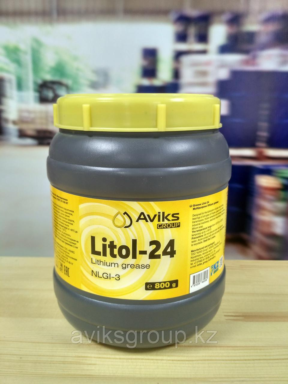 Смазка Литол-24, баночка 0,8 кг