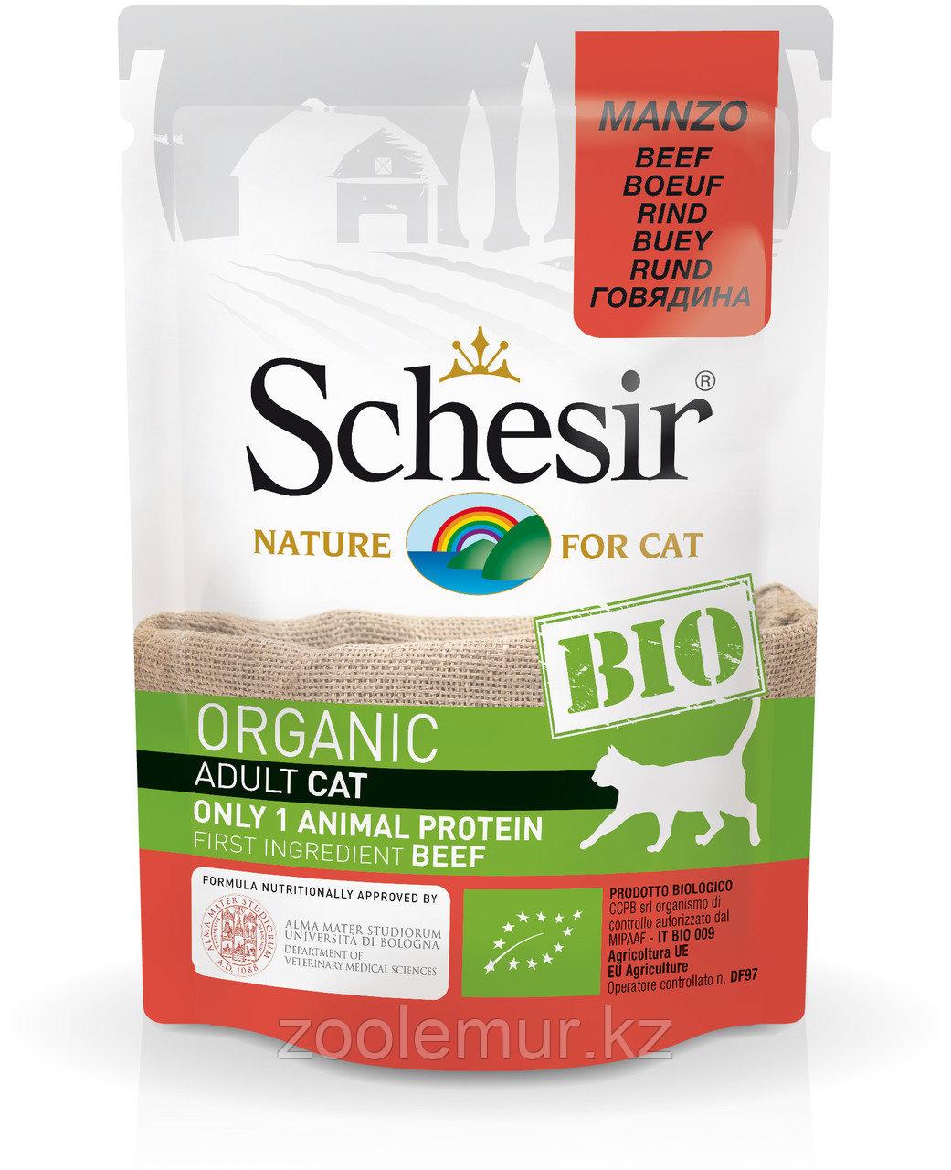 Schesir Bio консервы для кошек, говядина 85г