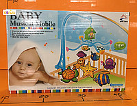 Мобиль на кроватку для новорожденных, музыкальный